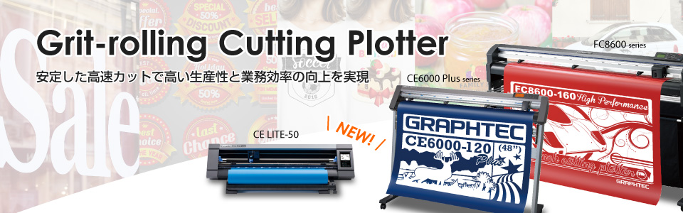 Grit-rolling Cutting Plotter